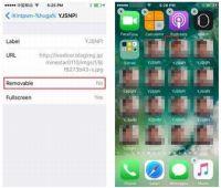iPhoneの画面が「野獣先輩」という男性の顔アイコンだらけになる「YJSNPI ウイルス」