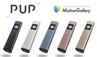 ポケットサイズでA3まで対応! フランス 7Nextより世界最速スマートハンディスキャナー「PUP Scan」発売