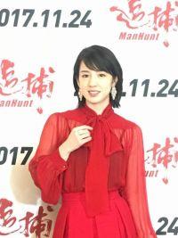 桜庭ななみ、流暢な中国語披露で会場拍手喝采 感極まり涙も