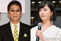 吉高由里子、大杉漣さんを追悼 新ドラマで共演予定だった