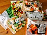 冷凍食品で栄養バランスはよくできる?『栄養と料理』編集委員に聞いた【忙しい人必見】