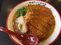 味噌カツラーメンの旨さに衝撃!梅田の味噌ラーメン専門店「國丸」がハンパじゃない件