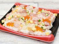 コストコの大型ちらし寿司「海鮮8種」があなどれない