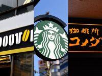 スターバックスコーヒー店舗数の都道府県別ランキングを作ってみた|2017秋
