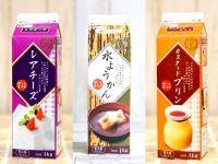 業務スーパーの「エンタメ系1キロスイーツ」おすすめ5選!