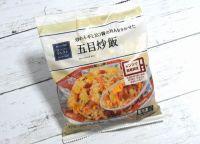 ローソンのコンビニ定番冷食『五目炒飯』は大盛り具だくさんで満足度高い