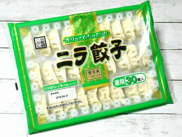 業務 スーパー 餃子