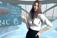 中国Baidu、VR女性アシスタントを女性蔑視的との理由で撤回し謝罪