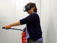 VRで消火体験をシミュレーション NECが防災用に発売