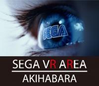 セガのVR体験施設が秋葉原に新登場 「SEGA VR AREA AKIHABARA」5月31日オープン