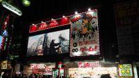 渋谷でVRを楽しもう!渋谷のVR体験スポットまとめ
