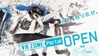 VR体験施設「VR ZONE」群馬・北海道・宮城にオープン!