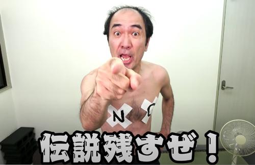 本田翼と佐藤健