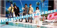OKAMOTO'SとMAPPYが初共演、Zoffのサングラスキャンペーンスペシャルムービーを公開