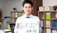 【連載】『あの人の学生時代。』#14:伊藤淳史さん「学生時代は取り戻せない」