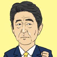 安倍晋三総理の「忖度」を突く今治市議の投げ掛けた質問