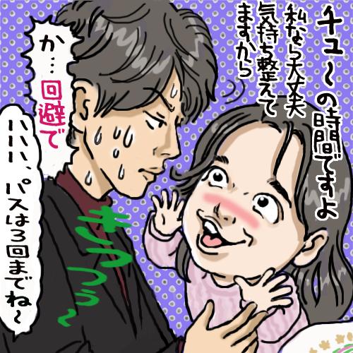 佐藤健 面食い