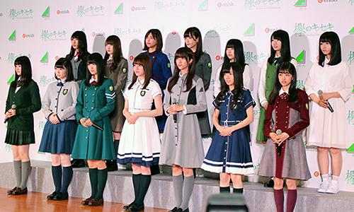 『櫻坂46』不人気メンバーの顔を隠す!? ファンが激怒「人権ない ...