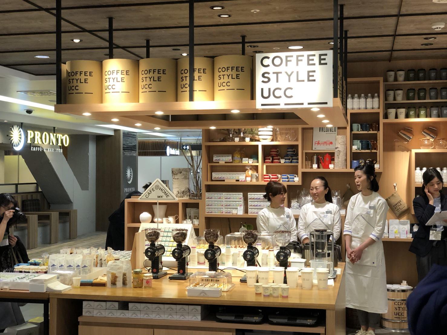 スタイル ucc コーヒー