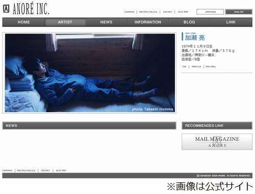 加瀬亮が韓国女優とデートか、市川実日子との同棲も継続中と報道。