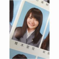 """""""女子高生社長""""が慶大に進学、椎木里佳「これからの肩書き ..."""