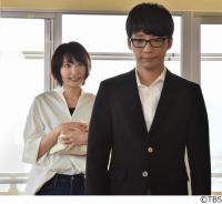 """新垣結衣ドラマはさらに""""ムズムズ""""の展開へ"""