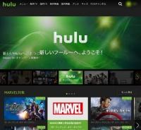 Hulu、大幅リニューアルでの数々の不具合謝罪