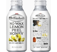 世界のKitchen10周年の自信作「蜂蜜レモン」