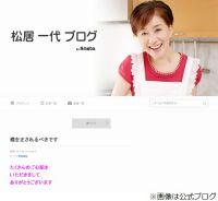 松居一代「法的に行動」、上沼恵美子を提訴?