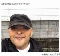 """安田大サーカスのHIRO、""""MAX体重""""から95kg減"""