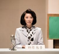 娘が演じる野際陽子さん「そっくりすぎる」と話題