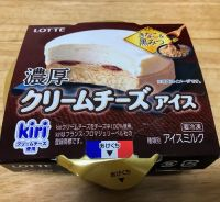 【食レポ】Kiri使用アイス「きなこ黒みつ」