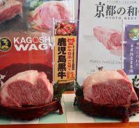 京都&鹿児島牛の「肉の饗宴フェア」