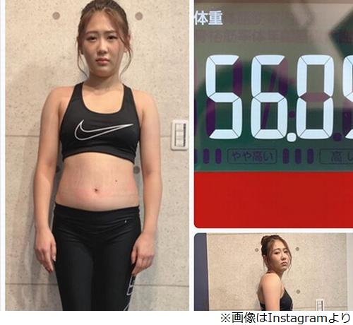 体重 158 センチ