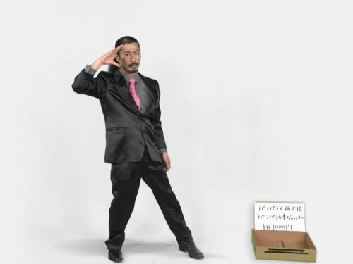おじさん パラパラ 【有吉の壁】パンサー・管さんの「パラパラおじさん」が面白い!!