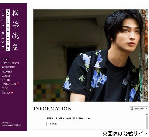 平野紫耀 ブログ 40代