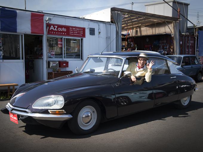 「ドラマを作りたくなる車」。テリー伊藤が、名車『シトロエン Ds Id20』と出合った 2017年11月16日