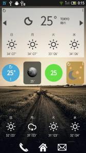 Weather Eye : シンプルだけど良質のアイコンを使った天気情報ウィジェットアプリ!無料Androidアプリ