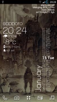 Zooper Widget : 時計も天気も自由にカスタマイズして、クールなタイポグラフィ風ホーム画面に!無料Androidアプリ