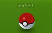 ポケモンGO:アプリバージョンのアップデートを開始!