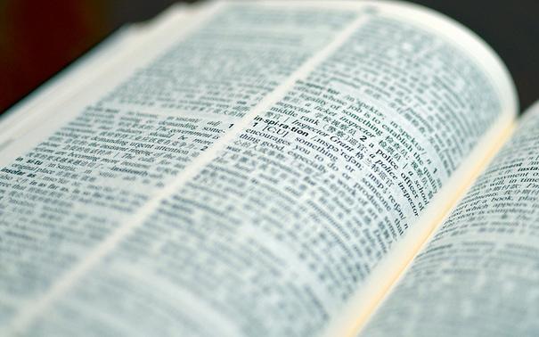 英英辞書は難しくない!英英辞書を使ったシンプルな英語学習法