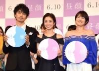 吉瀬美智子『昼顔』映画出演ならず「寂しい」 上戸彩&斎藤工との再会喜ぶ