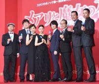宮崎駿氏、ジブリ出身・米林宏昌監督にねぎらいの言葉も… 新作は見ない?