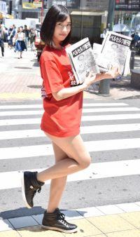 倉持由香、渋谷駅で『ベルセルク』号外配布も…衣装が裏目に「夕方だったら」