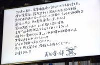 『ONE PIECE』ハリウッド版実写ドラマ化発表【尾田栄一郎氏コメント全文】