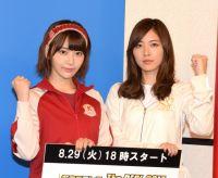 宮脇咲良&松井珠理奈、聖地でプロレス興行「認められる試合をしたい」