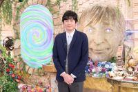 博多大吉、NHKで初の単独MC「マジで大丈夫かな」