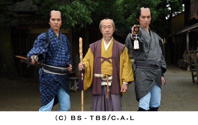 「水戸黄門 bs-tbs」的圖片搜尋結果