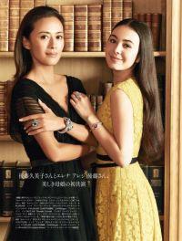 後藤久美子の娘・エレナさんが日本デビュー&メディア初登場 10・1オスカー所属へ