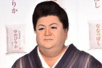 マツコ、寺田心の純粋さに警戒心 CM初共演も「来年は心くんだけかも…」